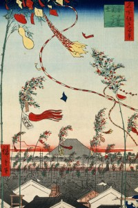 Tanabata 3