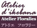 Atelier Floralie